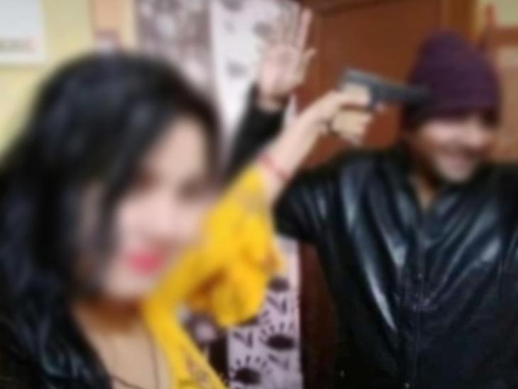 पिस्तौल के साथ प्रेमी-प्रेमिका की तस्वीर। - Dainik Bhaskar