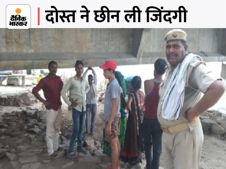 प्रयागराज में फाफामऊ गंगा पुल के नीचे युवक की मिली लतपथ लाश, पुल के नीचे ही छिपे आरोपी दोस्त गिरफ्तार|उत्तरप्रदेश,Uttar Pradesh - Dainik Bhaskar