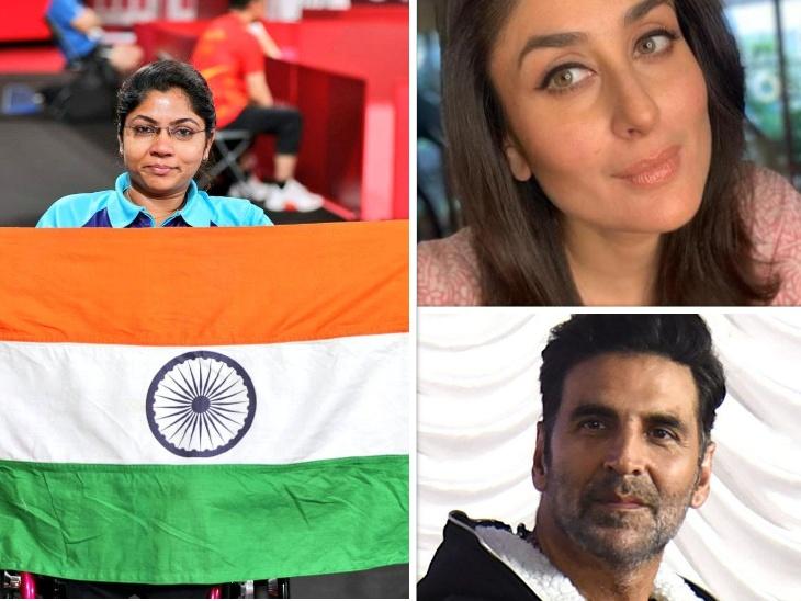 भाविना पटेल ने टेबल टेनिस में जीता सिल्वर मेडल, अक्षय कुमार, करीना कपूर समेत बॉलीवुड सेलेब्स ने दी जीत पर बधाई|बॉलीवुड,Bollywood - Dainik Bhaskar