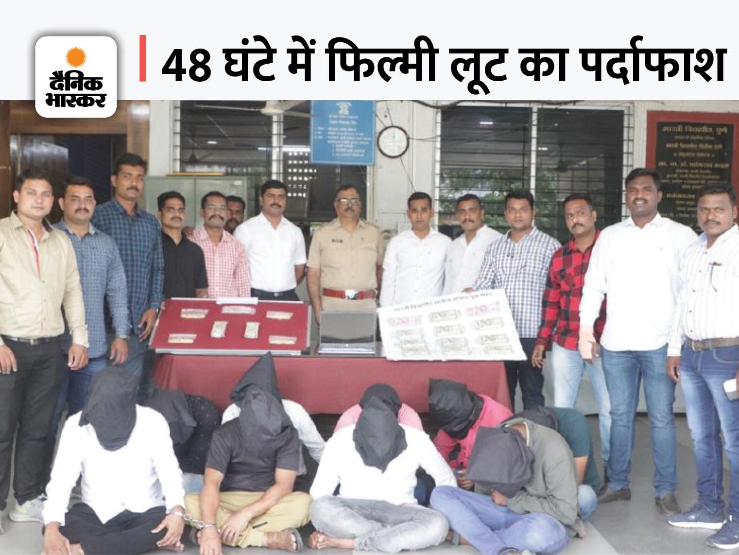 9 लोगों ने इनकम टैक्स अधिकारी बनकर ज्वेलरी शॉप पर छापा मारा; 20 लाख रु. और सोना ले गए|महाराष्ट्र,Maharashtra - Dainik Bhaskar