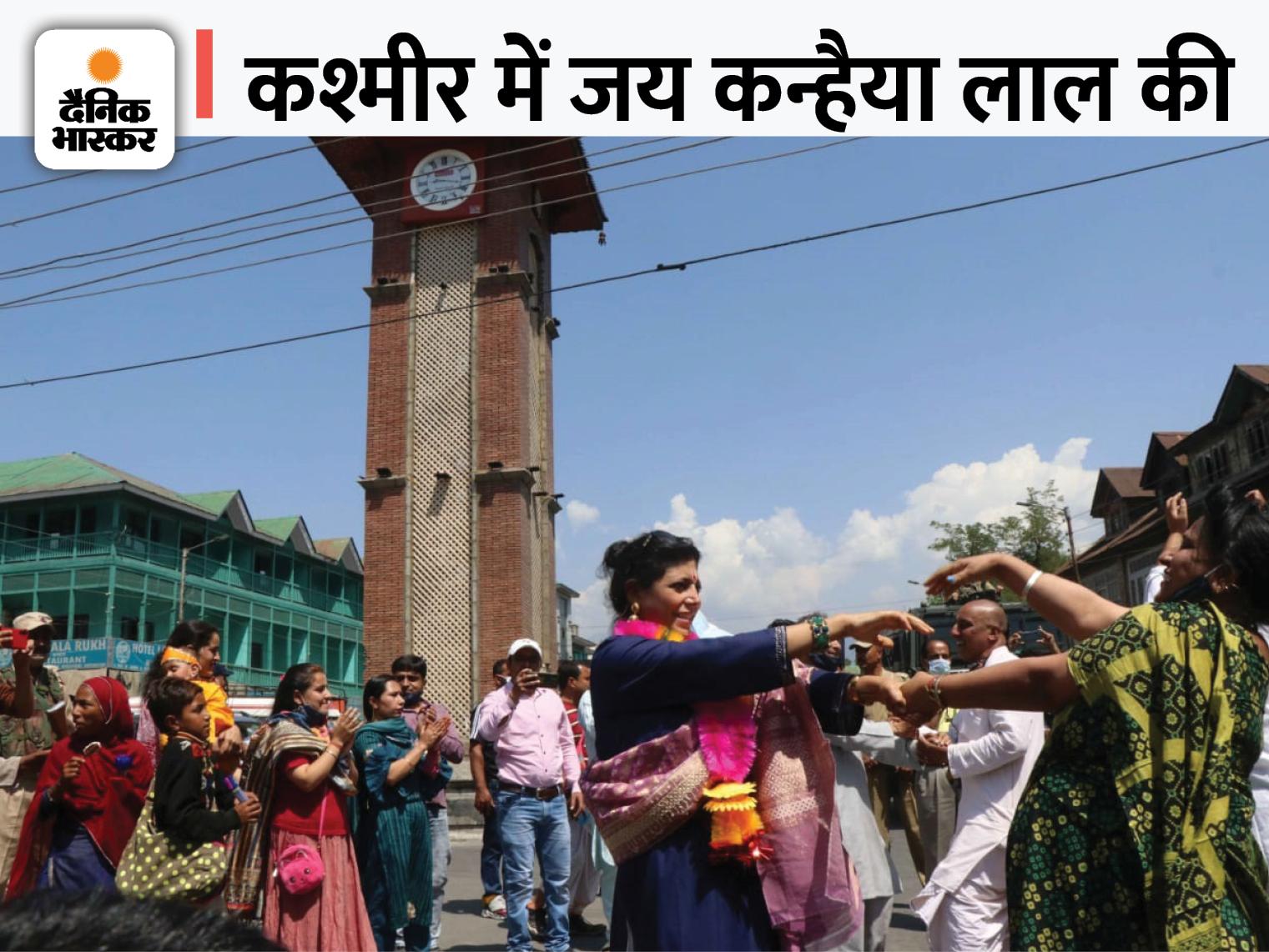 श्रीनगर के लाल चौक में मनाई गई श्रीकृष्ण जन्माष्टमी; हंदवाड़ा में 1989 के बाद कश्मीरी पंडितों ने पहली बार निकाली प्रभात फेरी देश,National - Dainik Bhaskar