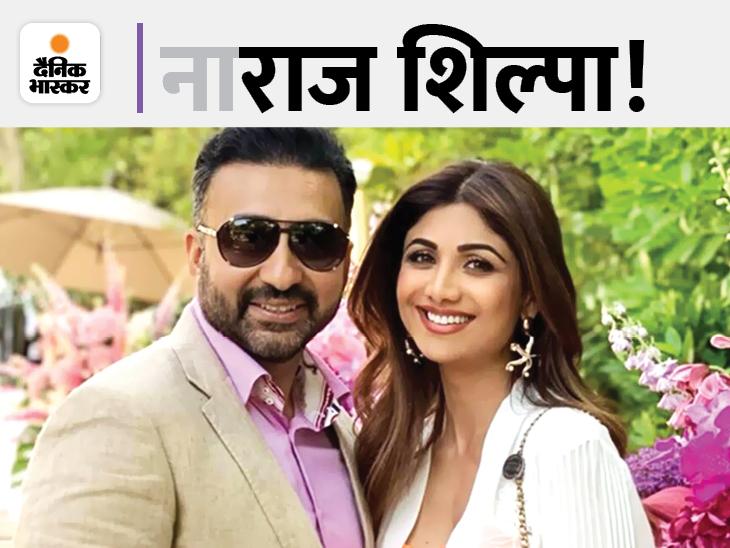 दोस्त का दावा- पति को छोड़ अलग रहने की प्लानिंग कर रही हैं शिल्पा शेट्टी, राज कुंद्रा के पैसों को छूना भी नहीं चाहतीं बॉलीवुड,Bollywood - Dainik Bhaskar