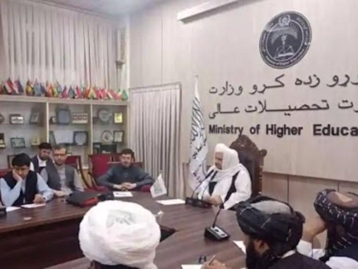 तालिबान का नया फरमान- लड़के-लड़कियों के साथ पढ़ने पर रोक, लड़कियों को नहीं पढ़ा सकेंगे पुरुष टीचर|विदेश,International - Dainik Bhaskar