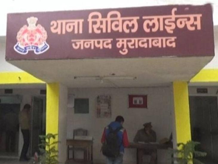प्रॉपर्टी को लेकर बेटों में विवाद चल रहा था,पोते के साले ने ढाई महीने पहले किया था जानलेवा हमला|मुरादाबाद,Moradabad - Dainik Bhaskar