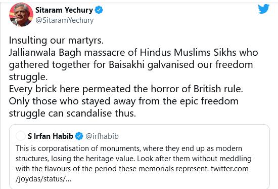 इतिहासकार एस. इरफान हबीब व सीपीएम नेता सीताराम येचुरी के ट्वीट।