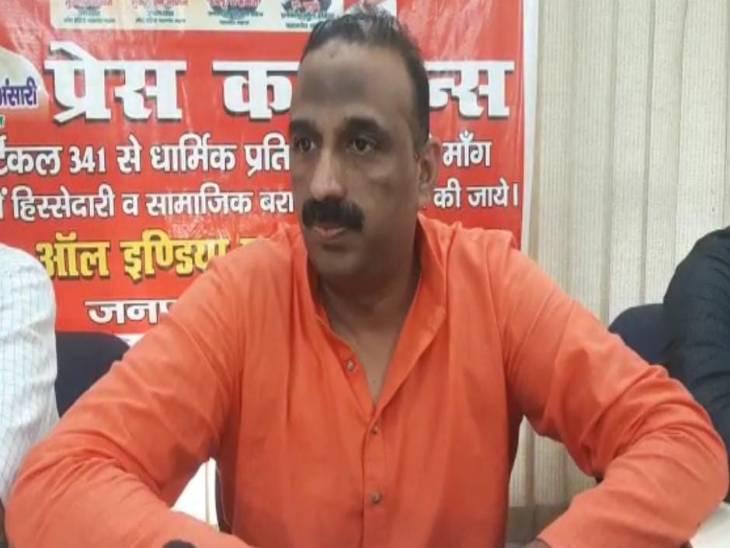 वाराणसी में पसमांदा मुस्लिम महाज के प्रदेश अध्यक्ष बोले- हिस्सेदारी नहीं तो वोट नहीं; हिंदू हो या मुसलमान पिछड़े सब एकसमान|वाराणसी,Varanasi - Dainik Bhaskar