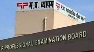 भोपाल में CBI कोर्ट ने 8 दोषियों को सबसे ज्यादा 7 साल तक की सजा सुनाई; अर्थ दंड भी लगाया भोपाल,Bhopal - Dainik Bhaskar