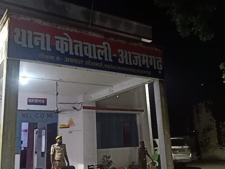 आजमगढ़ जिले में धर्मांतरण कराने वाले राम चन्द्र को पुलिस ने किया गिरफ्तार।