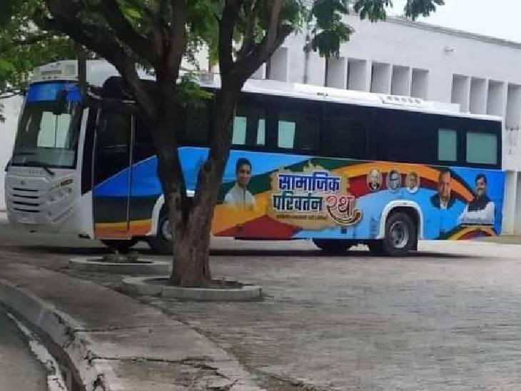 2022 चुनावों की तैयारी में जुटे शिवपाल, प्रदेश में निकालेंगे सामाजिक परिवर्तन रथ यात्रा; इटावा में तैयार खड़ा है रथ|इटावा,Etawah - Dainik Bhaskar