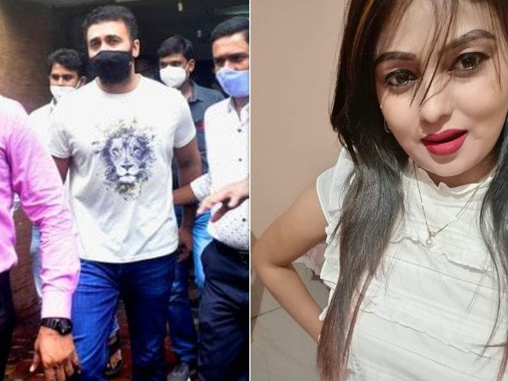 मिस इंडिया यूनिवर्स बनने के बाद बॉलीवुड में पहचान बनाना चाहती थीं परी पासवान, अब राज कुंद्रा की कंपनी पर लगाए जबरदस्ती पोर्न वीडियो बनवाने के आरोप|बॉलीवुड,Bollywood - Dainik Bhaskar