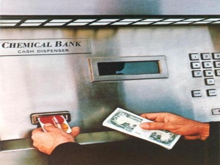 केमिकल बैंक का पहला ATM ।