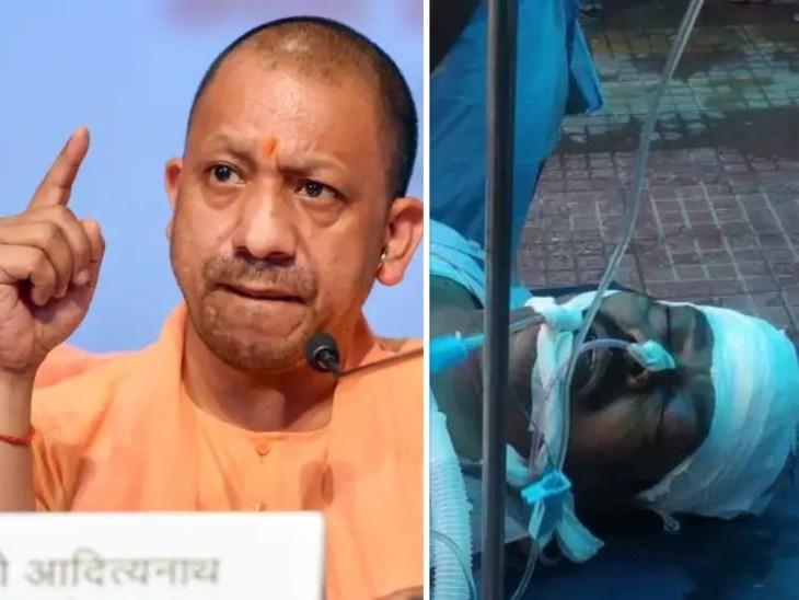 अफसरों से पूछा- निजी सचिव रिवाल्वर लेकर अंदर कैसे गए? दोषियों पर हो एक्शन, सुरक्षाकर्मी बोले- अधिकारी गाड़ी से आते हैं, तलाशी नहीं ले पाते|लखनऊ,Lucknow - Dainik Bhaskar