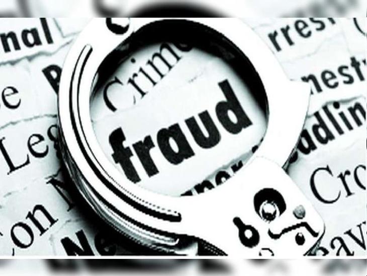 पटना में SBI के NRI अकाउंट से ट्रांसफर कर लिए गए 5.86 लाख, थाना में दर्ज हुई FIR पटना,Patna - Dainik Bhaskar