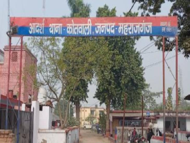 एक बच्ची को घर में अकेला पाकर आरोपी ने किया दुष्कर्म, दूसरी ने छेड़छाड़ से तंग आकर दे दी जान महराजगंज,Maharajganj - Dainik Bhaskar