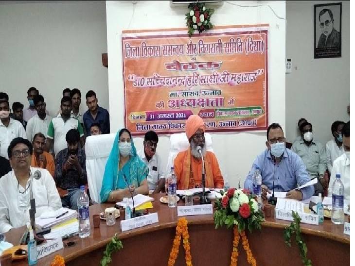 कहा कि 2022 में पूर्ण बहुमत से आएगी बीजेपी, किसान आंदोलन पर बोले कि चुनाव लड़ने की तैयारी में हैं राकेश टिकैत, कर रहे हैं तैयारी उन्नाव,Unnao - Dainik Bhaskar