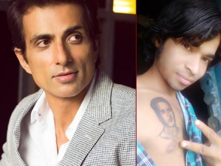 सोनू सूद ने बचाई जान तो फैन ने छाती पर टैटू करवा लिया एक्टर का चेहरा, बोले- 'मेरे दिल में मेरे भगवान'|बॉलीवुड,Bollywood - Dainik Bhaskar