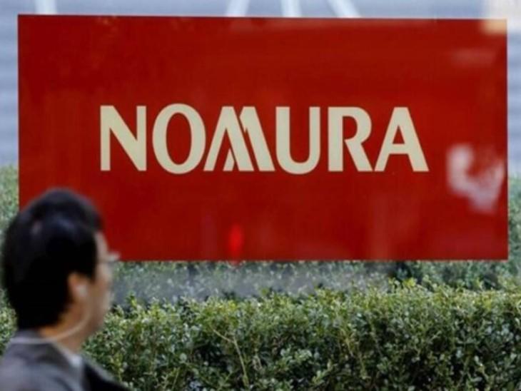 नोमुरा अपने कर्मचारियों के बीच साल 2025 तक धूम्रपान की आदत में 12% तक कमी करना चाहती है। - Dainik Bhaskar