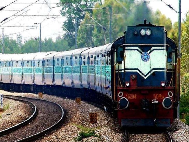 सहारनपुर से होकर जाने वाली अर्चन एक्सप्रेस, हावड़ा-अमृतसर अप-डाउन ट्रेनें रहेंगी रद|सहारनपुर,Saharanpur - Dainik Bhaskar