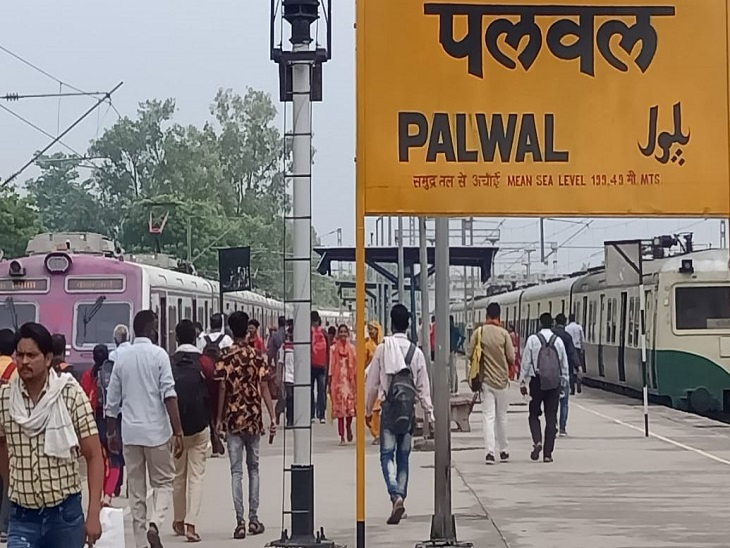 पलवल-नई दिल्ली के बीच चलने वाली 10 ईएमयू ट्रेनों में 18 माह बाद शुक्रवार से एमएसटी सुविधा होगी शुरू, हजारों यात्रियाों को होगी सहूलियत|फरीदाबाद,Faridabad - Dainik Bhaskar