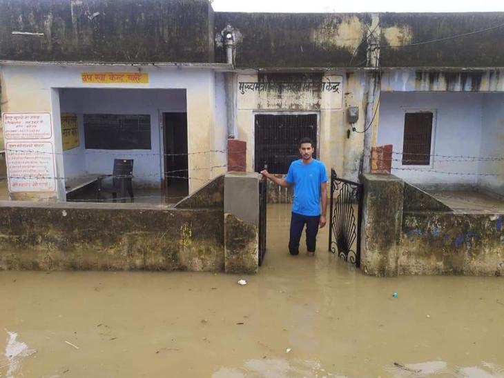 फतेहपुर के बारी स्वास्थ्य केंद्र में भरा पानी