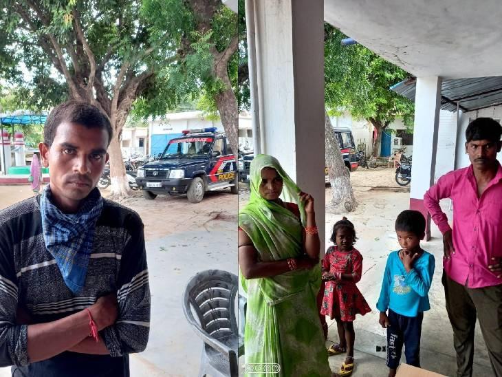 बाएं से प्रेमी पुन्ना, पत्नी चुनकी और पति संजय बीच में दोनों के दो बच्चे। - Dainik Bhaskar