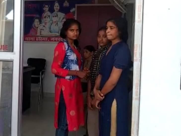 पिटाई के डर से तीन दिन से घर में रही कैद, पुलिस ने मामला दर्ज कर 3 को किया गिरफ्तार|कन्नौज,Kannauj - Dainik Bhaskar