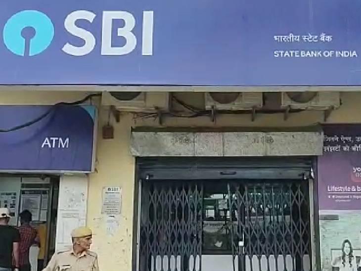 फर्रुखाबाद में खाना खाने गए थे कैशियर, वापस लौटे तो बोले- रुपए गायब हो गए, पुलिस कर रही जांच|फर्रुखाबाद,Farrukhabad - Dainik Bhaskar