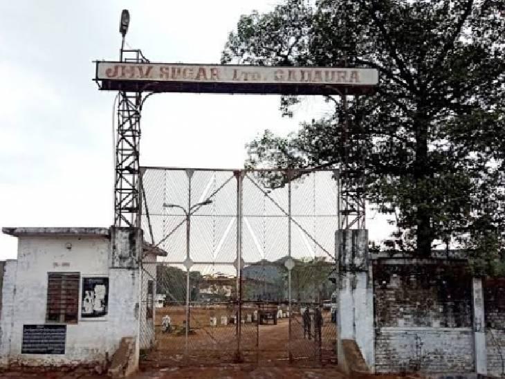 महराजगंज में सुगर मिल मालिकों के खिलाफ पुलिस ने दर्ज किया केस। - Dainik Bhaskar