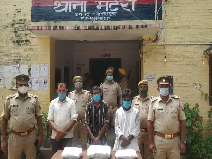 पुलिस ने पकड़ी साढ़े पांच किलो चरस, अंतरराष्ट्रीय बाजार में कीमत बताई जा रही है 1.75 करोड़|बहराइच,Bahraich - Dainik Bhaskar