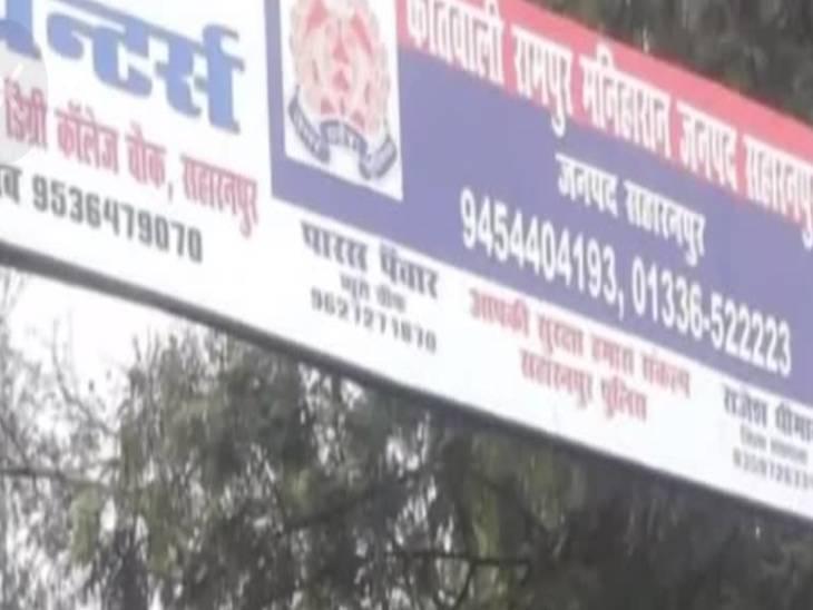 सहारनपुर में कॉल करके बुलाया था, देखते ही पैर में गोली मार दी, वारदात को अंजाम देकर फरार|सहारनपुर,Saharanpur - Dainik Bhaskar
