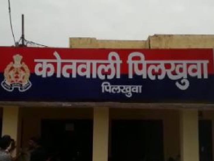 अंदर रखे उपकरण हुए जलकर राख, लोगों ने भाग कर बचाई अपनी जान|हापुड़,Hapud - Dainik Bhaskar
