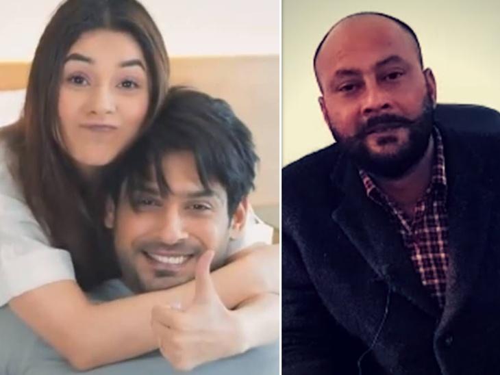 सिद्धार्थ शुक्ला की मौत से बुरी तरह टूट गईं शहनाज गिल, पिता संतोष सिंह सुख बोले- 'वो ठीक नहीं है, हम उसके पास जा रहे हैं' टीवी,TV - Dainik Bhaskar