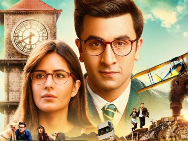 'जग्गा जासूस' को वेब सिरीज में कन्वर्ट करने के लिए अनुराग बसु को मिल रहे ऑफर, बोले-प्रीतम इस प्रोजेक्ट को लेकर एक्साइटेड हैं|बॉलीवुड,Bollywood - Dainik Bhaskar