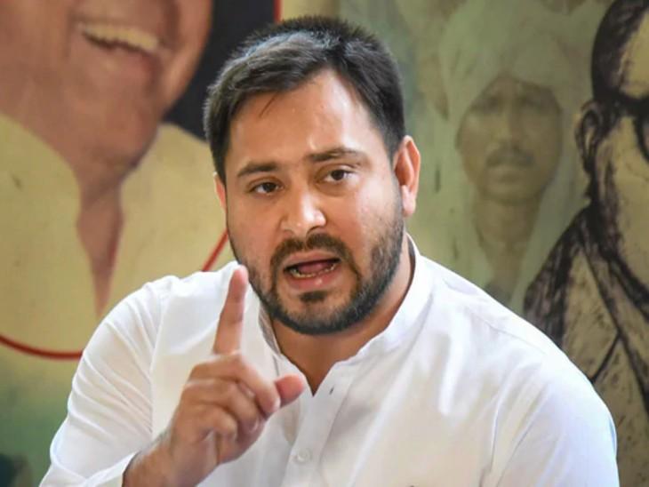 तेजस्वी का तंज, कहा- महंगाई को डायन बताने वाले आज इसे महबूबा समझ बैठे हैं, आम लोगों को भूख से मारेगी सरकार बिहार,Bihar - Dainik Bhaskar