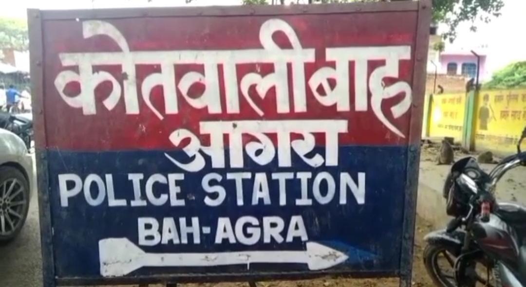 आगरा में पड़ोसी के घर राखी बांधने गई थी, युवक ने नशीला पदार्थ सुंघाकर वारदात को दिया था अंजाम|आगरा,Agra - Dainik Bhaskar