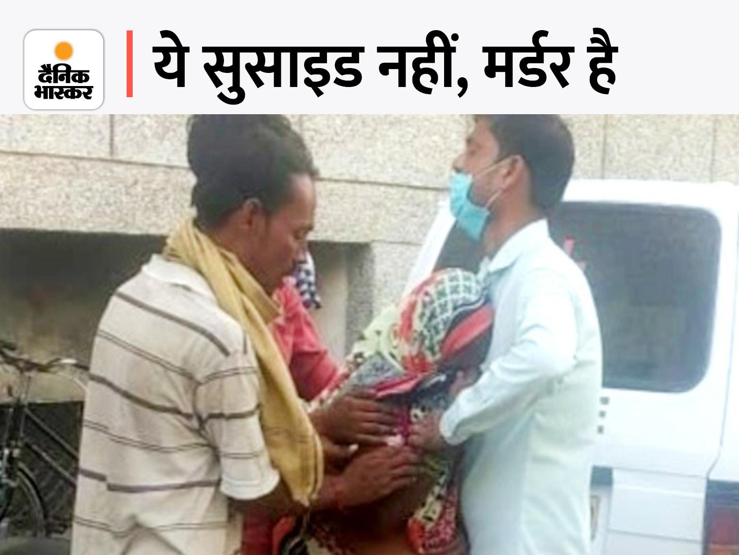 आगरा में पड़ोसी करता था तंग, लेकिन पुलिस ने करा दिया था निपटारा; मां बोली- बेटी पानी मांग रही थी, पर हम दे न सके|आगरा,Agra - Dainik Bhaskar