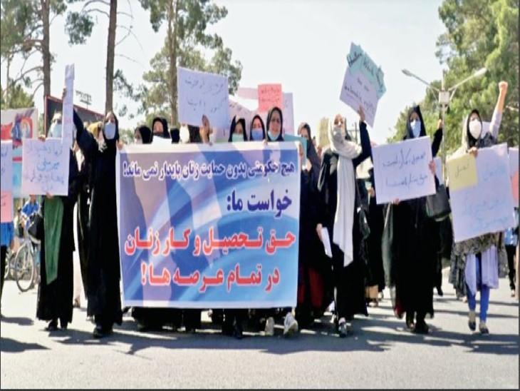 यूएन की चेतावनी; अफगानिस्तान में 4 करोड़ की आबादी के लिए एक माह का राशन बचा|विदेश,International - Dainik Bhaskar