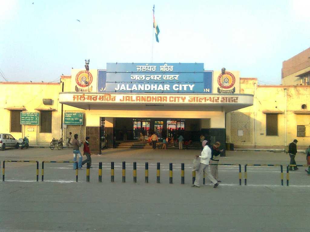 जालंधर का सिटी रेलवे स्टेशन। - Dainik Bhaskar