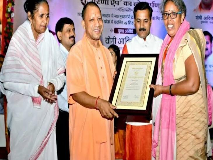 5 सितंबर को सभी 75 जिलों में आयोजित होगा शिक्षक सम्मान समारोह, उत्कृष्ट गुरुजन होंगे सम्मानित लखनऊ,Lucknow - Dainik Bhaskar