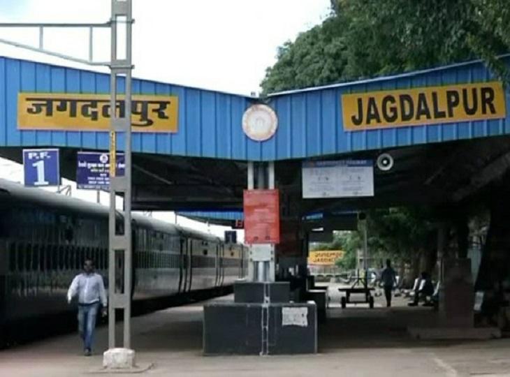 2 सालों से बंदजगदलपुर-दुर्ग एक्सप्रेस दोबारा होगी शुरू,DRM ने दी जानकारी; नाम भी बदला जाएगा जगदलपुर,Jagdalpur - Dainik Bhaskar