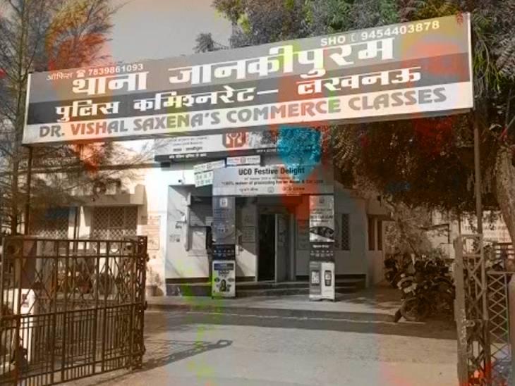 शोहदे से परेशान युवती ने 1 अगस्त को खुद को मारी थी चाकू, CCTV की मदद से खुली पोल, पुलिस कर रही आरोपी युवक की तलाश|लखनऊ,Lucknow - Dainik Bhaskar