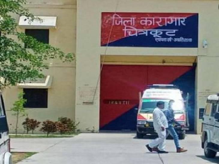 घर में घुसकर किया था रेप का प्रयास, विरोध करने पर ईंट से कुचल दिया था सिर; पुलिस ने भेजा जेल चित्रकूट,Chitrakoot - Dainik Bhaskar