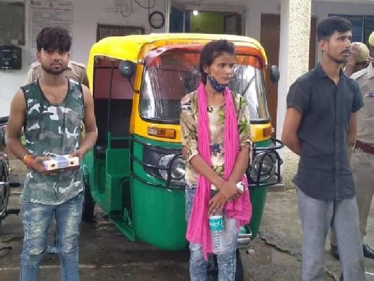ऑटो में सवारी बैठाकर लखनऊ की महिला करती थी लूटपाट, चालक पति और दोस्त के साथ गिरफ्तार|लखनऊ,Lucknow - Dainik Bhaskar