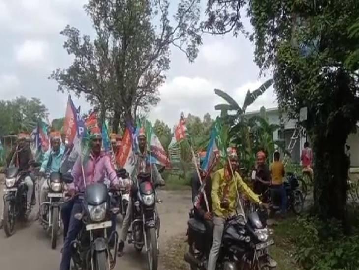 श्रावस्ती में बहुजन मुक्ति पार्टी ने निकाली प्रदेश व्यापी परिवर्तन यात्रा। - Dainik Bhaskar