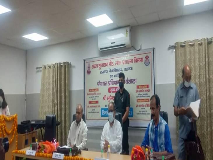 पंचायती राज मंत्री बोले- कोरोना की चुनौतियों के बीच इसलिए पंचायत चुनाव कराए, ताकि गांव का विकास ना रूके लखनऊ,Lucknow - Dainik Bhaskar