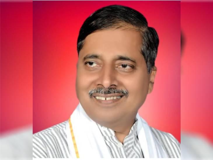 रीवा के मऊगंज विधायक बनें राज्य पिछड़ा वर्ग आयोग के सदस्य, सरकार ने दिया राज्य मंत्री का दर्जा|रीवा,Rewa - Dainik Bhaskar