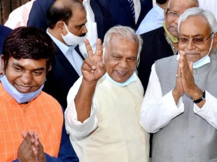 JDU ने रखी सीट शेयरिंग की मांग तो HAM और VIP ने भी ठोका दावा, को-ऑर्डिनेशन कमेटी बनाने की मांग|बिहार,Bihar - Dainik Bhaskar