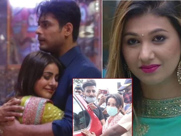 शहनाज गिल की करीबी दोस्त जसलीन मथारू का खुलासा- सिद्धार्थ शुक्ला से जल्द शादी करना चाहती थीं शहनाज टीवी,TV - Dainik Bhaskar