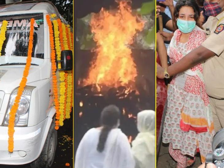 Actor Sidharth Shukla Death Update; Shehnaaz Gill   Heartbroken Photos From Mumbai Oshiwara Crematorium Ground   पंचतत्व में विलीन हुए सिध्दार्थ, मौत की खबर आने से लेकर अंतिम संस्कार तक ...