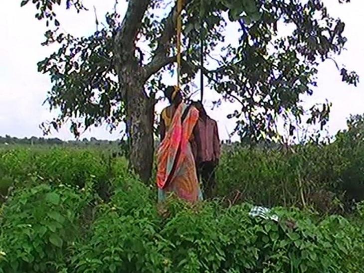 दोनों के बीच चल रहा था प्रेम संबंध, 4 महीने पहले गांव छोड़कर चले गए थे दोनों, लेकिन लौटकर वहीं लगाई फांसी|बिलासपुर,Bilaspur - Dainik Bhaskar